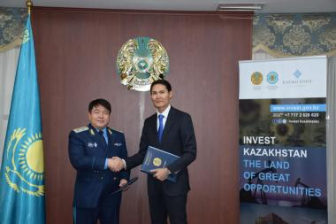 KAZAKH INVEST and the General Prosecutor's Office of the RK reached an Agreement on Cooperation  in terms of Investors' Appeals