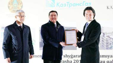 Capsule on $ 1.8 billion Investment Project laid in Aktau